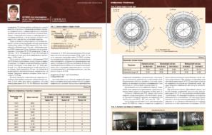 Защита сварных соединений труб с внутренним покрытием с помощью наконечников из коррозионно-стойкой стали