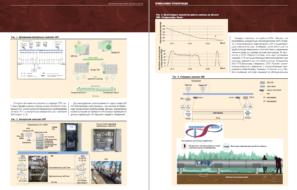 Обнаружение утечек и несанкционированных врезок на трубопроводах. Технология предотвращения загрязнения трубопроводов