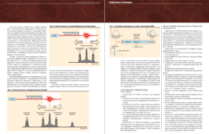 Подсистемы ТСТ-ПИКеТ: обнаружение несанкционированной активности, утечек, деформации трубопровода, подвижек грунта