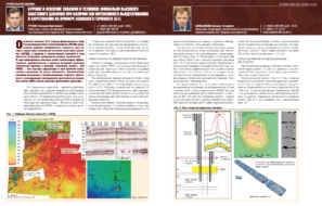 Бурение и освоение скважин в условиях аномально высокого пластового давления при наличии зон интенсивного выщелачивания и карстования